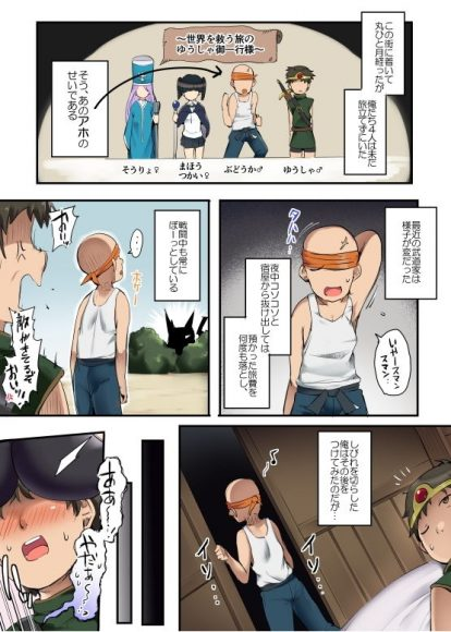 マゾカジノエロ漫画の無料zip