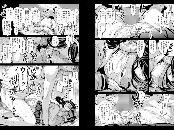 唯愛ちゃん夢アプリ睡姦全部無料